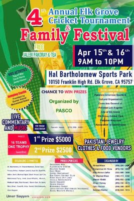 Elk Grove Cricket Tournament and Family Festival
