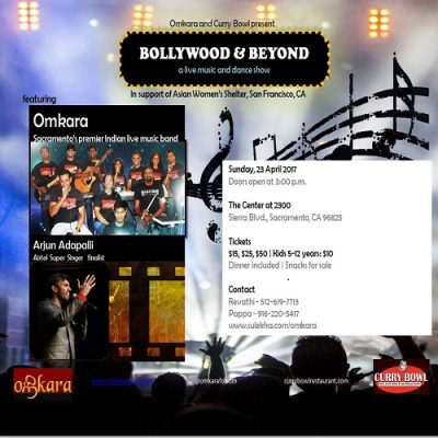 "Omkara the Band Presents ""Bollywood and Beyond"""