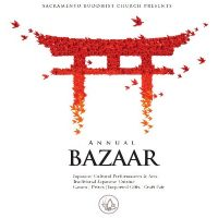 Japanese Food and Cultural Bazaar