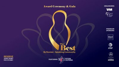 The BEST by Russian-Speaking Community VIP Award Ceremony