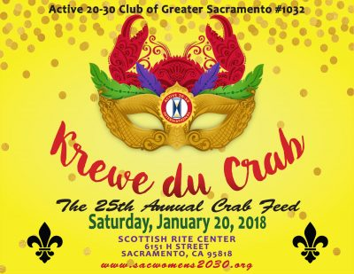 Active 20-30 Annual Crab Feed