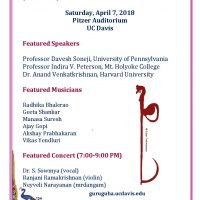 Guruguha: A Symposium and Concert on Indian Music