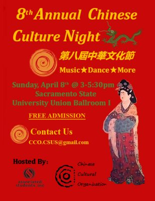 8th Annual Chinese Culture Night