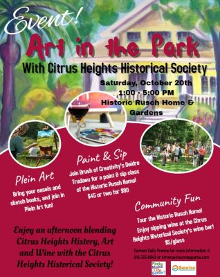 Art in the Park with Citrus Heights Historical Society