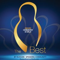 The BEST by Russian-Speaking Community Awards Ceremony