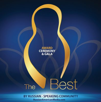 The BEST by Russian-Speaking Community Awards Cere...