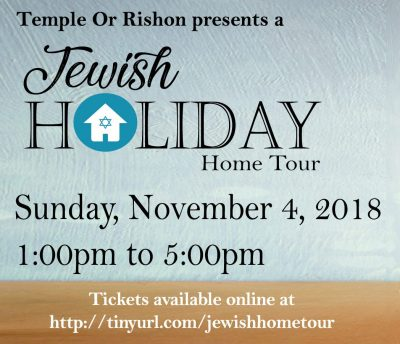 Jewish Holiday Home Tour