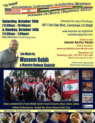 American Lebanese and Middle Eastern Music and Food Festival