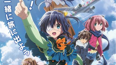 Love, Chunibyo, and Other Delusions! Take On Me