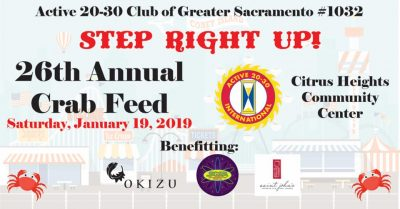 Active 20-30 Club of Greater Sacramento #1032 Crab Feed