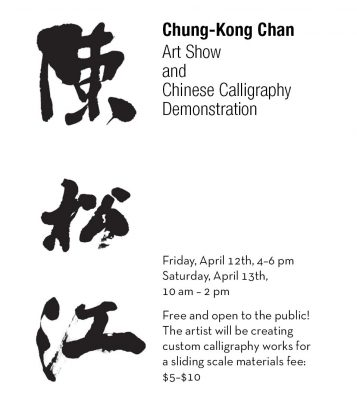 Chung-Kong Chan: Art Show and Chinese Calligraphy ...