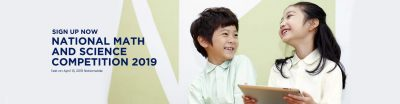 Korean-American Scientists and Engineers Association National Math and Science Competition