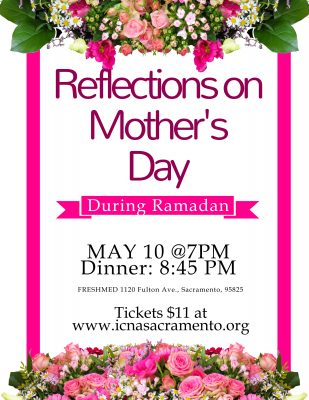Reflections on Mother's Day During Ramadan