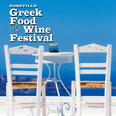 Roseville Greek Food and Wine Festival