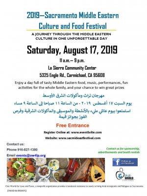 Sacramento Middle Eastern Cultural and Food Festiv...