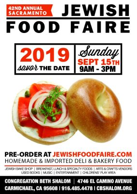 Sacramento Jewish Food Faire