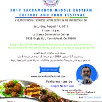 Sacramento Middle Eastern Cultural and Food Festival