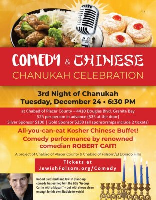 Comedy and Chinese Chanukah Celebration