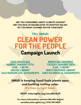 SMUD: Clean Power for the People