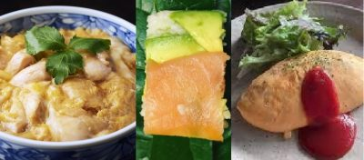 Online Cooking Summer Camp for Teens: Japanese Cuisine Rice Dish Basics